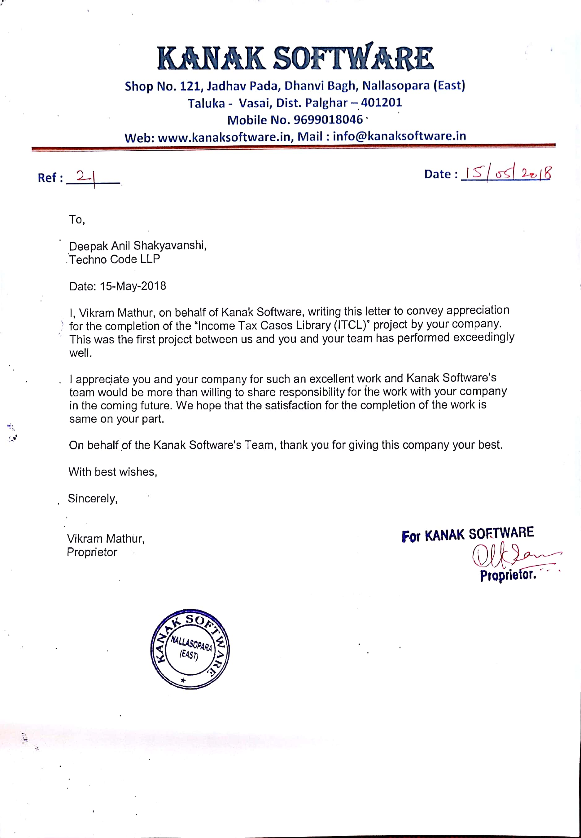Appreciation Letter from Kanak Software (ITCL Project)